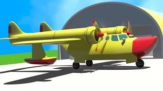 3D Мультик Конструктор: Аэропорт. Большая сборка: Собираем Гидроплан! Для самых маленьких.