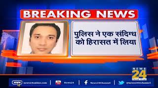 HDFC Vice President Siddharth Sanghvi की हत्या की आशंका, नवी मुंबई में खून से लथपथ कार बरामद