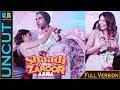 Shaadi Mein Zaroor Aana Full Trailer Launch   Rajkummar Rao & Kriti Kharbanda