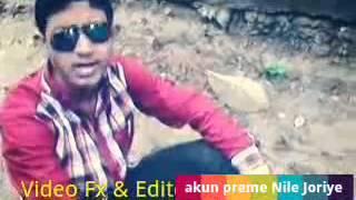 Bolona Kothay Tumi Arfin Rakib HD 360p MP4 Rakib