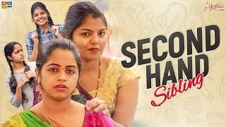 Second Hand Sibling || Satyabhama || Tamada Media