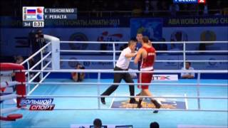 91 кг. Евгений Тищенко - Ямил Пералта(Арг) 25.10.2013 (3 раунд)