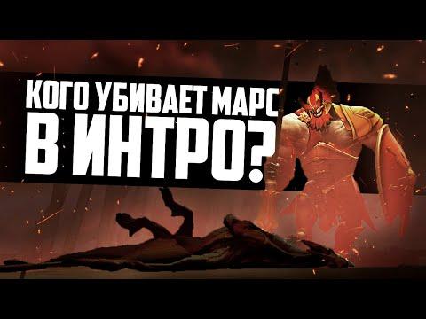 видео: 5 ФАКТОВ О МАРСЕ, КОТОРЫЕ ВАС УДИВЯТ [#4]