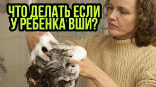 видео Як прибрати з волосся гниди