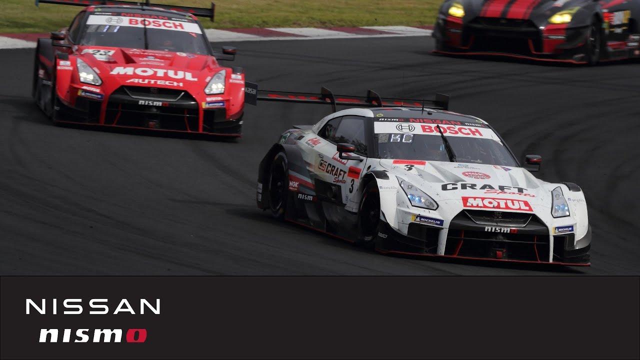 SUPER GT 2020 Rd.2(Fuji) Race Day Digest