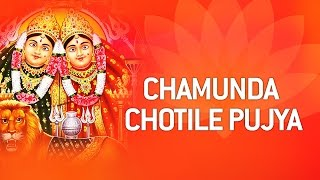 Chamunda Maa Na Garba - Chamunda Chotile Pujya Chamunda Dev Aevi Che - Gujarati Bhakti Geet