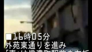 梨元・芸能!裏チャンネル 梨元勝 押尾学 初公判後のカーチェイス.