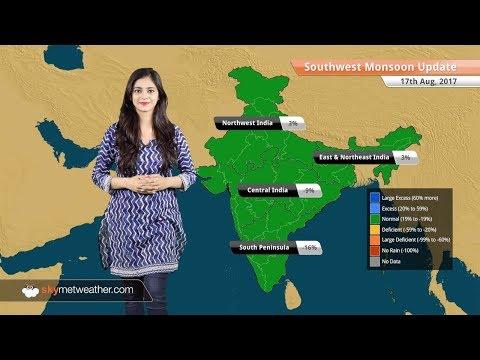 Monsoon Forecast for Aug 18, 2017: Rains over Odisha, Karnataka, Maharashtra; Delhi to remain dry