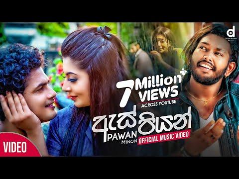 As Piyan   Pawan Minon    2020 | New Sinhala  Songs | Pawan Minon New Songs