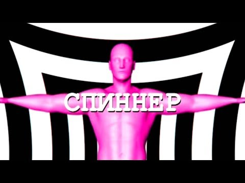 АЗА#ZLO Feat. TAKOBOY X КЕЙSИ - Спиннер - Azazin Kreet