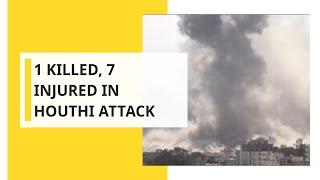 Yemen's Houthis hit Saudi airport, killing one expat, says Saudi-led coalition