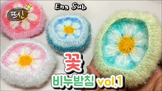 Eng Sub) Crochet Flower Soap D…