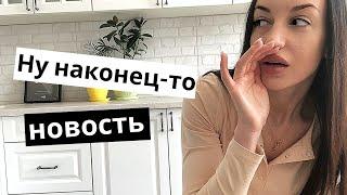 постер к видео Построй свое тело в домашних условиях. ТЕЛО БИКИНИ.