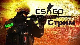 Csgo Youtube игра с Red Alert