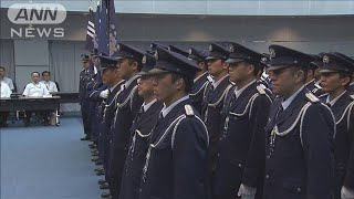 刑務所暴動など対応 「特別機動警備隊」に指揮官旗(19/06/03)
