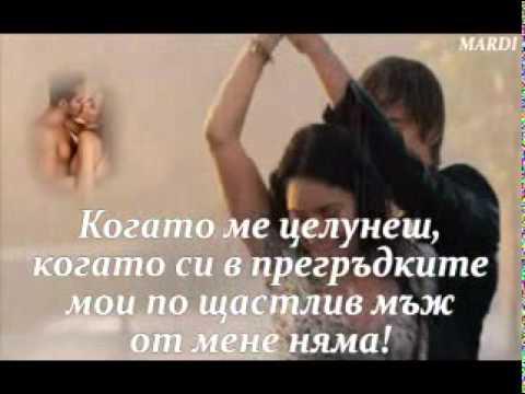 Tанца на любовта - Bzn - Dance Dance Dance