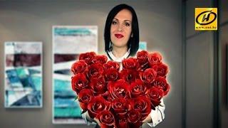 Правила этикета: цветы - как подарить красиво?(Дарите красиво. Живите так же! О цветах, выборе букета для разных людей. Советы стилиста., 2015-03-16T07:51:41.000Z)