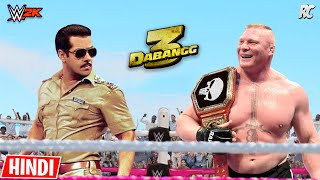 Dabangg 3 Salman Khan vs Brock Lesnar - Dabangg 3 full movie HD - WWE spoof