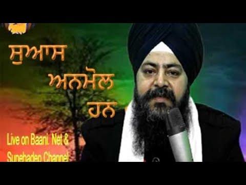 Sri-Amritsar-Sahib-11-Dec-2020
