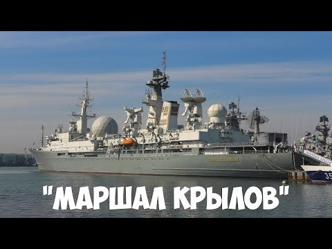 """КИК """"Маршал Крылов"""" на 33-м причале Владивостока"""