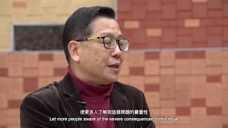 Publication Date: 2018-05-16 | Video Title: 長洲官立中學 - 採訪梁榮武教授、李偉才博士 final