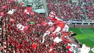 UrawaReds Chant アイーダ 07/04/29 KashimaStadium 鹿島アントラーズ×浦和レッズ