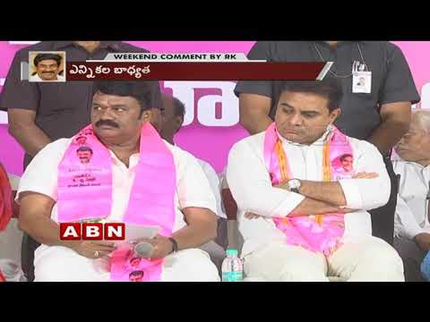 KCR Wants To Make KTR Next CM Of Telangana   KCR Strategies On Early-Polls   weekend Comment by RK