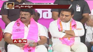 KCR wants to make  KTR Next CM of Telangana | KCR strategies on Early-Polls | weekend Comment by RK
