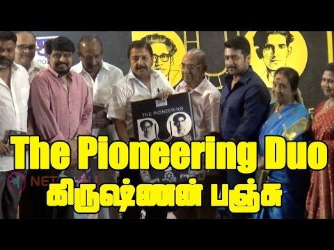 The pioneering Duo Krinshnan Panju   Suriya   Sivakumar   Bhagyaraj   Pvasu   Vikraman