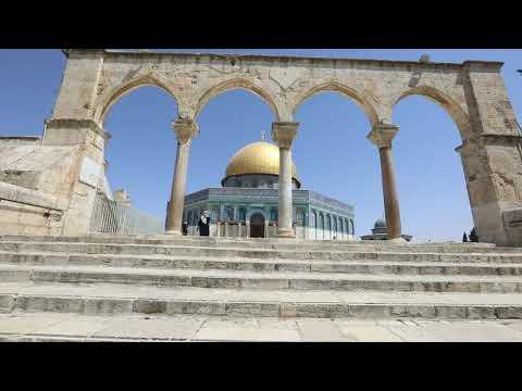 תשעה באב תשפ Tisha B'Av 2020 From the Western Wall and Har HaBayit