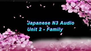 Learn Japanese Vocabulary JLPT N3 Unit 2 - Family