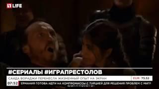 """Актриса, сыгравшая в сериале """"Игры престолов"""" проститутку, оказалась ей в жизни"""