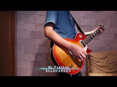 Mr.Feather/ELLEGARDEN ギター弾いてみた