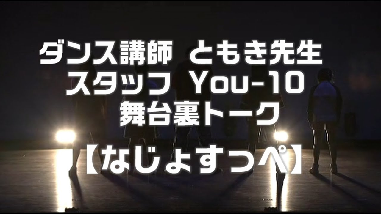 ライブ配信vol.1 〜Be Here Now〜 制作秘話 No.11