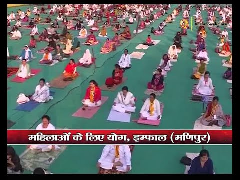 Yoga for Woman: Swami Ramdev   Imphal, Manipur   16 Feb 2016 (Part 2)