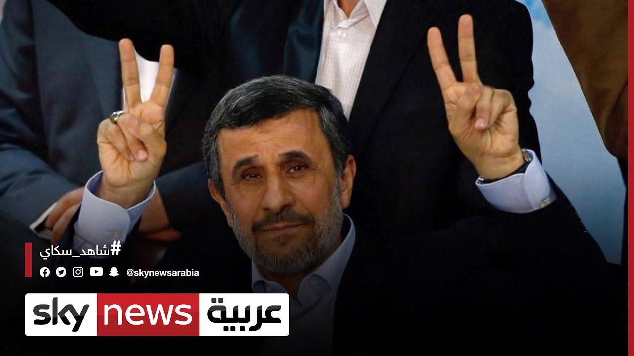 المرشحون المحتملون للرئاسة يقدمون طلباتهم في الداخلية  - نشر قبل 7 ساعة