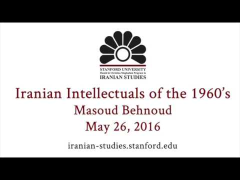 Iranian Intellectuals of the 1960's