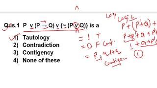 Mock Test-8: Discrete Maths and Optimization | NTA UGC NET/JRF Computer Science June2019| Must Watch