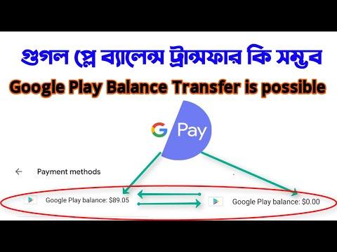 Is Google Play Balance Transfer Really Possible? Google Play Balance Transfer Other Google Account