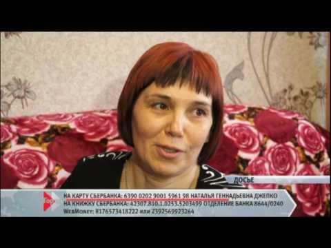 В Барнауле продолжается весна благотворительных акций, которые организуют сами жители