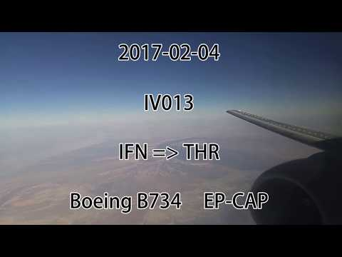 Iran Caspian Airlines Boeing B737-400 Classic Approach And Landing At Tehran - Mehrabad Airport