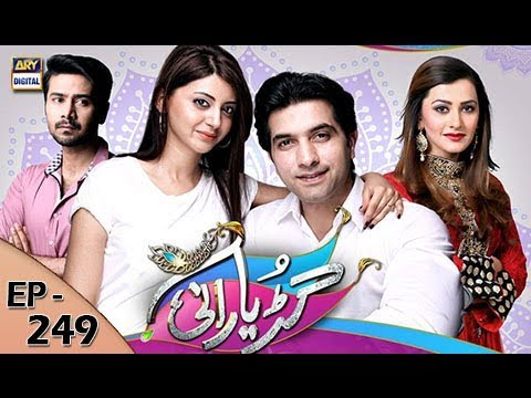 Guriya Rani Episode 249 - ARY Digital Drama