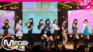 Gambar cover [MPD직캠] 트와이스 직캠 4K 'BDZ' (TWICE FanCam) | @MCOUNTDOWN_2018.11.8