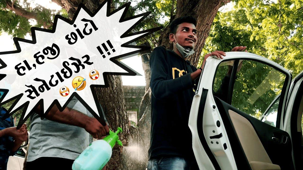 Pavagadh to Vadodara to Surat!   Gujrati Vlog By Bhavin Variya