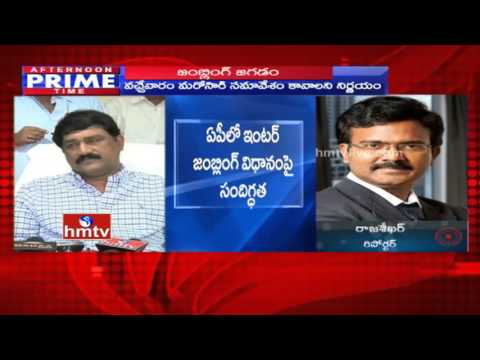 Confusion On AP Inter Jumbling System | Private Managements Meets Minister Ganta | HMTV