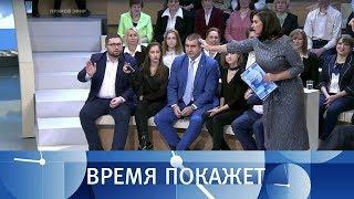 Претензии Евросоюза. Время покажет. Выпуск от 09.01.2018