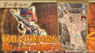白猫プロジェクト PV 第1弾【株式会社コロプラ】