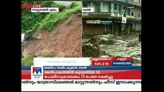 എന്ത് ചെയ്യണമെന്ന് അറിയാതെ സലീം കുമാർ | Kerala Floods