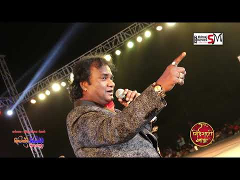 Shinde Shahi Bana# sunilanna shelkhe Part-2