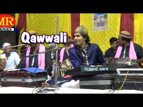 क़व्वाली मुक़ाबला- ये ज़मीं ये फलक ! Rais Anees Sabri ! Super Hit Qawwali Muqabala New Video